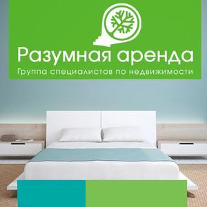 Аренда квартир и офисов Дальнегорска