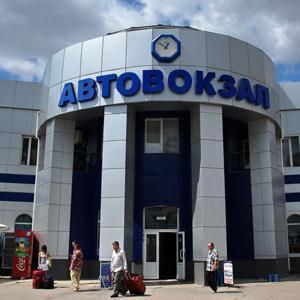 Автовокзалы Дальнегорска