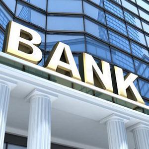 Банки Дальнегорска