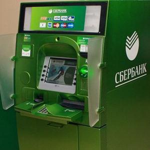Банкоматы Дальнегорска