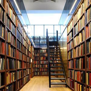 Библиотеки Дальнегорска