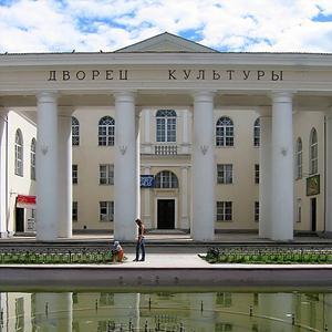 Дворцы и дома культуры Дальнегорска