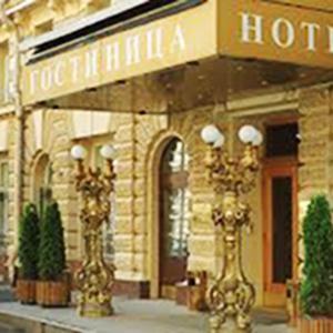 Гостиницы Дальнегорска