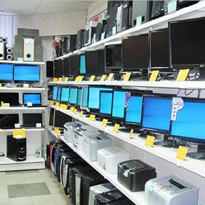 Компьютерные магазины Дальнегорска