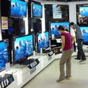 Магазины электроники Дальнегорска