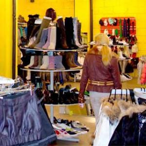 Магазины одежды и обуви Дальнегорска