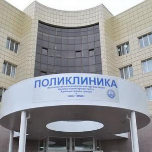 Поликлиники Дальнегорска