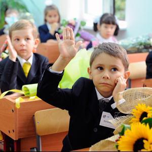 Школы Дальнегорска