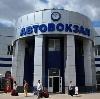 Автовокзалы в Дальнегорске