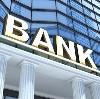 Банки в Дальнегорске