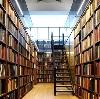 Библиотеки в Дальнегорске