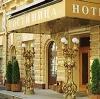 Гостиницы в Дальнегорске