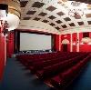 Кинотеатры в Дальнегорске