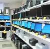 Компьютерные магазины в Дальнегорске