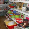 Магазины хозтоваров в Дальнегорске