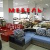 Магазины мебели в Дальнегорске