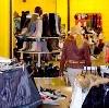Магазины одежды и обуви в Дальнегорске