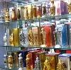 Парфюмерные магазины в Дальнегорске
