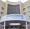 Поликлиники в Дальнегорске
