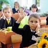Школы в Дальнегорске