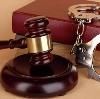 Суды в Дальнегорске