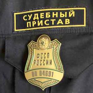 Судебные приставы Дальнегорска