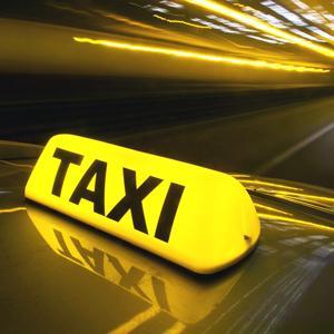 Такси Дальнегорска